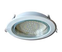 Встраиваемый потолочный точечный светильник-спот Ecola GX70 H5 без рефлектора. Белый. Solnechnogorsk