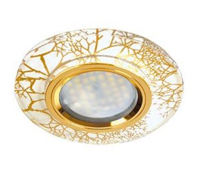 Ecola MR16 DL1654 GU5.3 Glass Стекло Круг граненый Золото на белом / Золото 25x90 (кd74) Solnechnogorsk