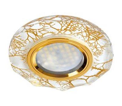 Ecola MR16 DL1653 GU5.3 Glass Стекло Круг с вогнутыми гранями Золото на белом / Золото 25x90 (кd74) Solnechnogorsk