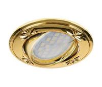 Ecola MR16 DL21 GU5.3 Светильник встр. литой поворотный искр.гравир. Четыре цветка Золото 23x84 Solnechnogorsk
