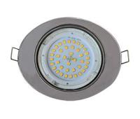 Ecola GX53 FT3238 светильник встр. без рефлектора Эллипс хром 41x126x106 Solnechnogorsk