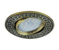 НОВИНКА!Светильник Ecola MR16 DL111 GU5.3 встр. литой поворотный Антик2 Чёрный хром/Золото 24х88 Solnechnogorsk