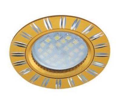 НОВИНКА!Светильник Ecola MR16 DL3184 GU5.3 встр. литой (скрытый крепёж лампы) Двойные реснички по кругу Матовое золото/Алюминий 23х78 Solnechnogorsk