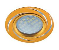 НОВИНКА!Светильник Ecola MR16 DL3181 GU5.3 встр. литой (скрытый крепёж лампы) Вихрь Матовое золото/Алюминий 23х78 Solnechnogorsk
