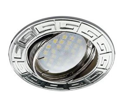 Ecola MR16 DL110 GU5.3 Светильник встр. литой поворотный Антик  Хром 24x86 Solnechnogorsk