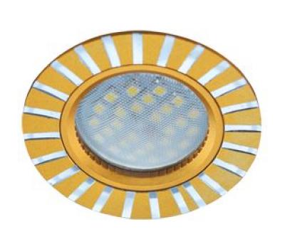 НОВИНКА!Светильник Ecola MR16 DL3183 GU5.3 встр. литой (скрытый крепёж лампы) Полоски по кругу Матовое золото/Алюминий 23х78 Solnechnogorsk