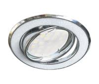 Ecola MR16 DL39S GU5.3 Светильник встр. поворотный Круг под стеклом Белый блеск/Хром 26x94 Solnechnogorsk