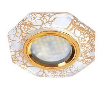 Ecola MR16 DL1652 GU5.3 Glass Стекло 8-угольник с прямыми гранями Золото на белом / Золото 25x90 (кd74) Solnechnogorsk