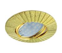 НОВИНКА!Светильник Ecola MR16 DL119 GU5.3 встр. литой поворотный Рифлёные лучи Золото 25х91 Solnechnogorsk