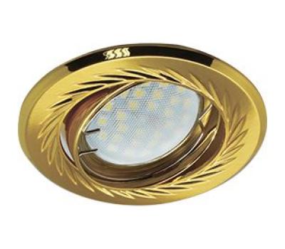 Ecola MR16 KL6A GU5.3 Светильник встр. литой поворотный искр.гравир. Листья по кругу Сатин-Золото/Зо Solnechnogorsk