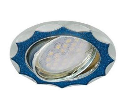 НОВИНКА!Светильник Ecola MR16 DL36 GU5.3 встр. литой поворотный Звезда под стеклом Голубой блеск/Хром 22х84 Solnechnogorsk