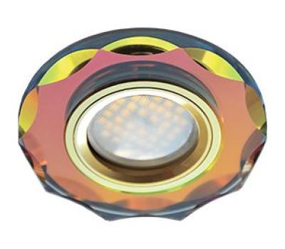 Ecola MR16 DL1653 GU5.3 Glass Стекло Круг с вогнутыми гранями Мультиколор / Золото 25x90 Solnechnogorsk
