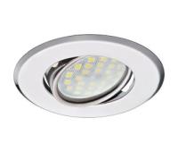 Светильник Ecola MR16 DH09 GU5.3 встр. поворотный плоский (скрытый крепеж лампы) Хром 25x90 Solnechnogorsk
