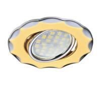 Светильник Ecola MR16 DH07 GU5.3 встр. поворотный Звезда (скрытый крепеж лампы) Золото/Хром 25x88 Solnechnogorsk