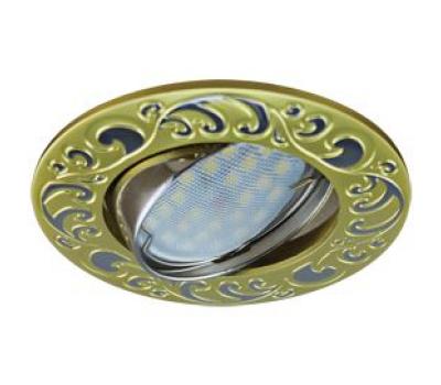 НОВИНКА!Светильник Ecola MR16 DL114 GU5.3 встр. литой поворотный Лианы Сатин-Золото/Хром 25х90 Solnechnogorsk