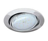 Ecola GX53 FT9073 светильник встраиваемый поворотный хром 40x120 Solnechnogorsk