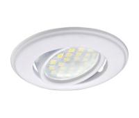 Светильник Ecola MR16 DH03 GU5.3 встр. поворотный выпуклый (скрытый крепеж лампы) Белый 25x88 Solnechnogorsk