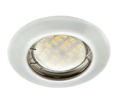 Светильник Ecola Light MR16 DL92 встраиваемый выпуклый Перламутровое Серебро 30x80 - 2 pack Solnechnogorsk