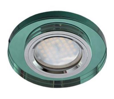Ecola MR16 DL1650 GU5.3 Glass Стекло Круг Изумруд / Хром 25x95 Solnechnogorsk