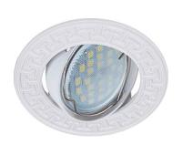 Ecola MR16 DL111 GU5.3 Светильник встр. литой поворотный Антик2  Белый 24x88 Solnechnogorsk