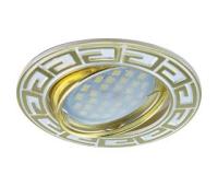 НОВИНКА!Светильник Ecola MR16 DL110 GU5.3 встр. литой поворотный Антик Хром/Сатин-Золото 24х86 Solnechnogorsk