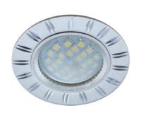 НОВИНКА!Светильник Ecola MR16 DL3184 GU5.3 встр. литой (скрытый крепёж лампы) Двойные реснички по кругу Матовый хром/Алюминий 23х78 Solnechnogorsk