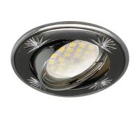 Ecola MR16 DL21 GU5.3 Светильник встр. литой поворотный искр.гравир. Четыре цветка Черный Хром/Хром Solnechnogorsk