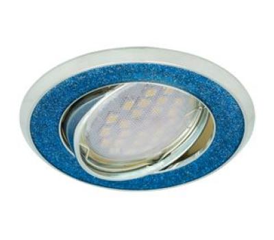 НОВИНКА!Светильник Ecola MR16 DL39 GU5.3 встр. литой поворотный Круг под стеклом Голубой блеск/Хром 23х88 Solnechnogorsk