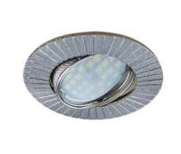 НОВИНКА!Светильник Ecola MR16 DL119 GU5.3 встр. литой поворотный Рифлёные лучи Сатин-Хром 25х91 Solnechnogorsk
