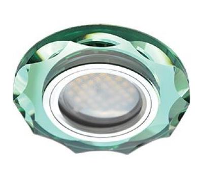 Ecola MR16 DL1653 GU5.3 Glass Стекло Круг с вогнутыми гранями Изумруд / Хром 25x90 Solnechnogorsk
