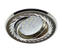 Ecola MR16 KL6A GU5.3 Светильник встр. литой поворотный искр.гравир. Листья по кругу Черный Xром/Хро Solnechnogorsk