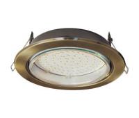 Встраиваемый потолочный точечный светильник-спот Экола GX70 H5 без рефлектора. Чернёная бронза. Solnechnogorsk
