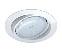 Ecola GX53 FT9073 светильник встраиваемый поворотный белый 40x120 Solnechnogorsk